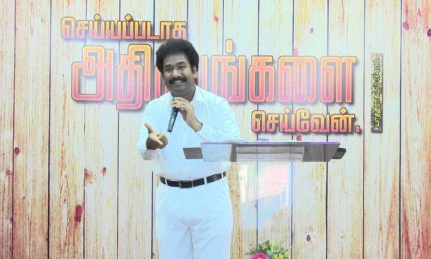 உலகத்தில் அன்பு கூர்ந்தார் Message By Pastor M. Simon