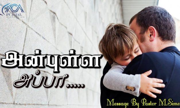 அன்புள்ள அப்பா | Message By Pastor M.Simon
