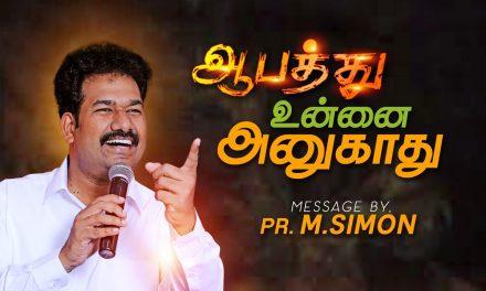 ஆபத்து உன்னை அனுகாது | Message By Pastor M.Simon
