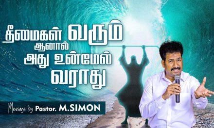 தீமைகள் வரும் ஆனால் அது உன்மேல் வராது   Message By Pastor M.Simon