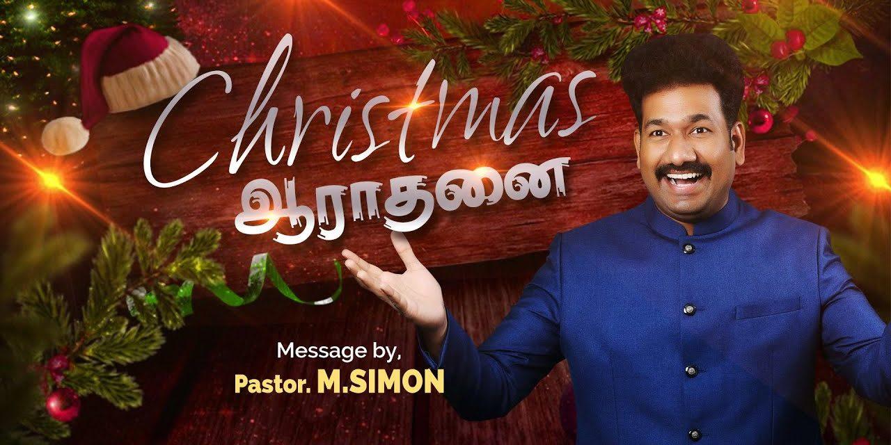 Christmas ஆராதனை – 25.12.2020 | Message By Pastor M.Simon